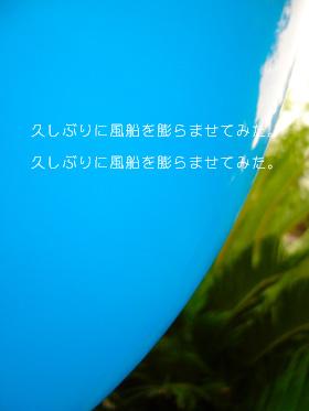 070708-1.JPG