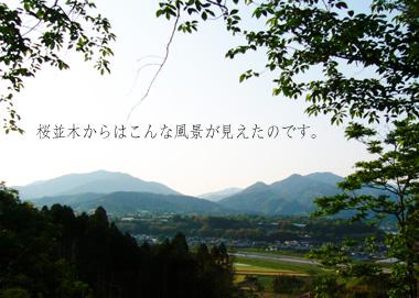 080504-04.JPG