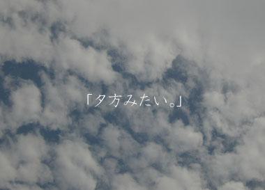 090722-02.jpg