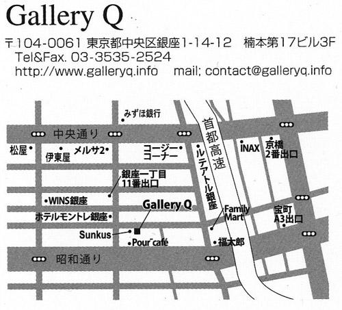 galleryQ2.JPG